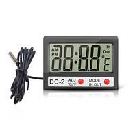 Термометр электронный DC-2 два датчика температуры, часы