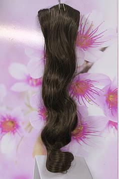 Волосы искусственные на заколках термоволокно волнистые темно русый