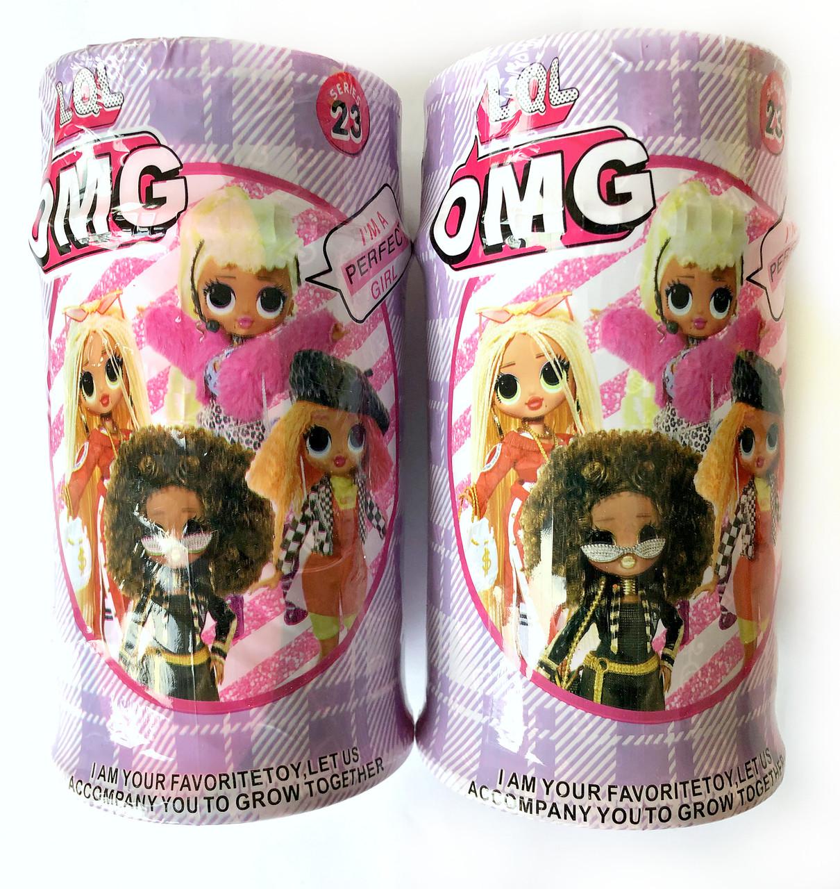 Кукла LOL с длинными волосами / аналог 23 серия