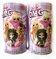 Кукла LOL с длинными волосами / аналог