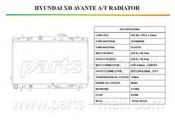Радиатор охлаждения двигателя PMC PXNDA011