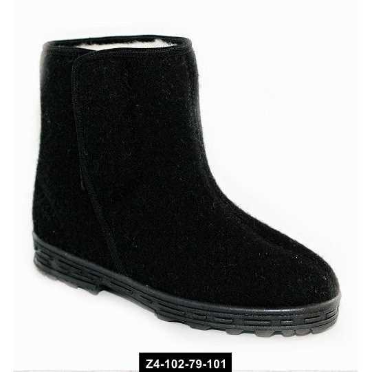 Теплые зимние мужские бурки, 44 размер / 29 см, угги, валенки, ботинки, Z4-102-79-101