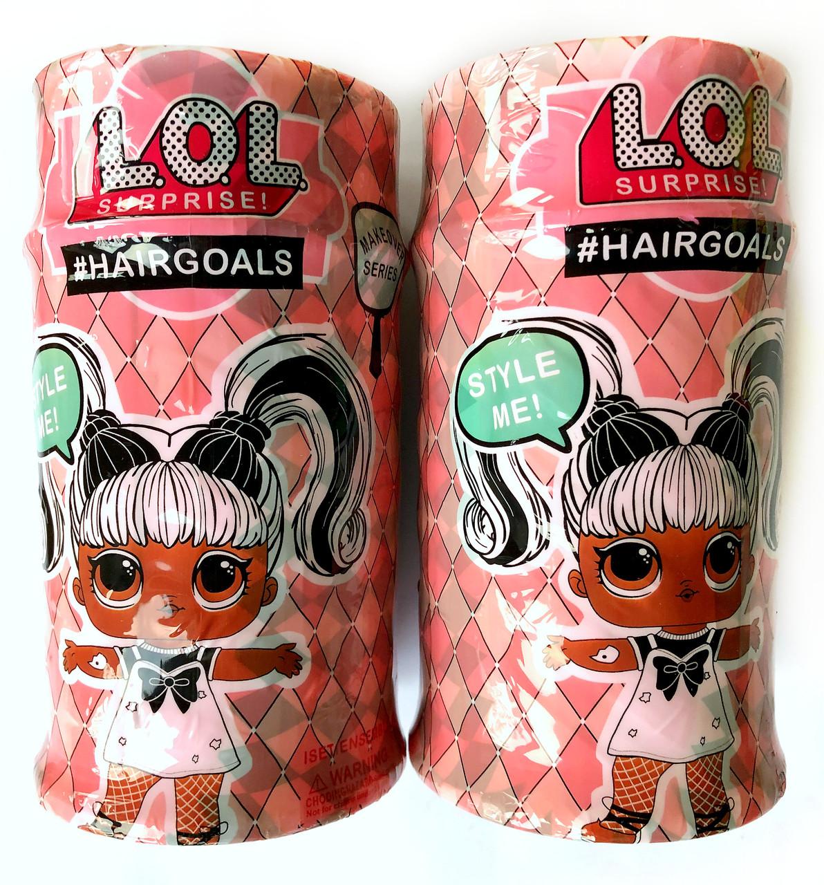 Кукла LOL с  волосами в большой банке / аналог