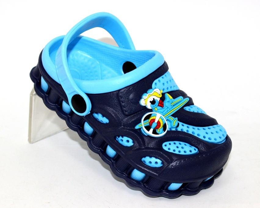 Синие детские кроксы