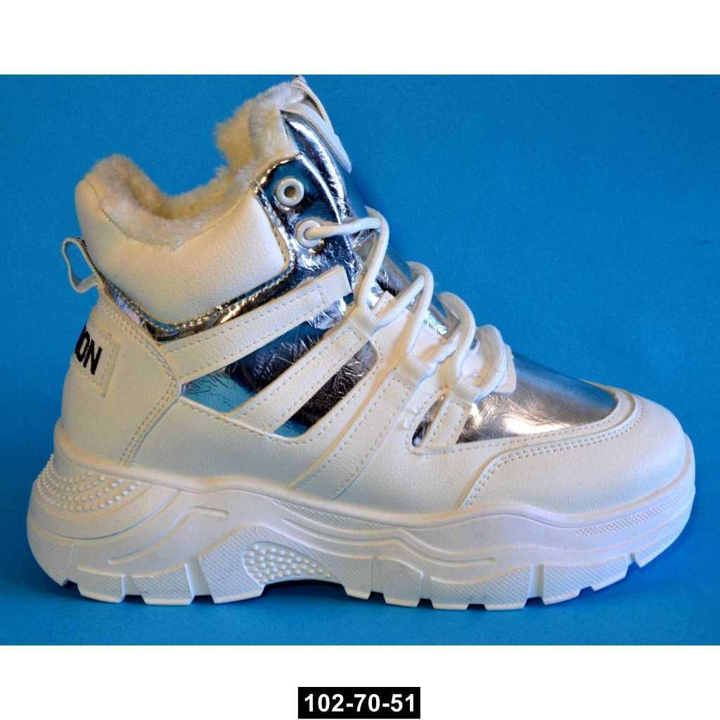 Женские зимние ботинки, утепленные кроссовки, 38 размер / 24 см, 102-70-51