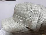 Бежевая  мужская кепка немка льняная  размер 56-57, фото 3