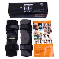 Поддержка коленного сустава - коленные стабилизаторы 2шт Powerknee Knee Defenders Nasus Sports 149608
