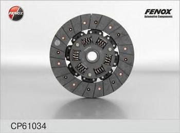 Диск сцепления FENOX CP61034