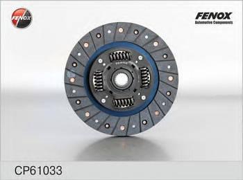 Диск сцепления FENOX CP61033