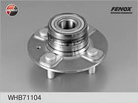 Ступица колеса FENOX WHB71104