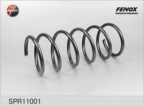 Пружина подвески передней FENOX SPR11001