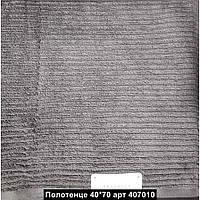 Полотенце махровое  Kassatex grey, Полотенце 40*70 арт 407010
