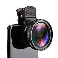 Набор объективов 4sport для смартфона и планшета 2 шт (4ST3-0.45WM)