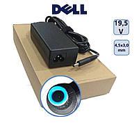 Зарядное устройство для ноутбука 4,5-3,0 pin 6,67A 19,5V Dell оригинал (кабель питания в подарок) нов