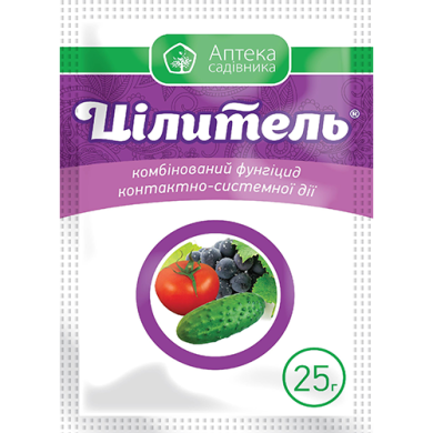 Фунгицид Целитель (Цілитель), 25 г — для защиты овощей и винограда от заболеваний