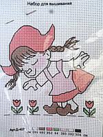 Детская вышивка с нитками в комплекте ''Красная шапочка''