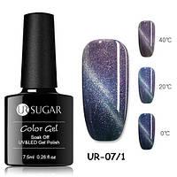 Термо гель-лак кошачий глаз для ногтей маникюра термолак 7.5мл UR Sugar, UR-07/1