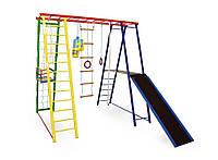 Спортивный детский комплекс (детская площадка) Sport Baby с Горкой 200/150/200