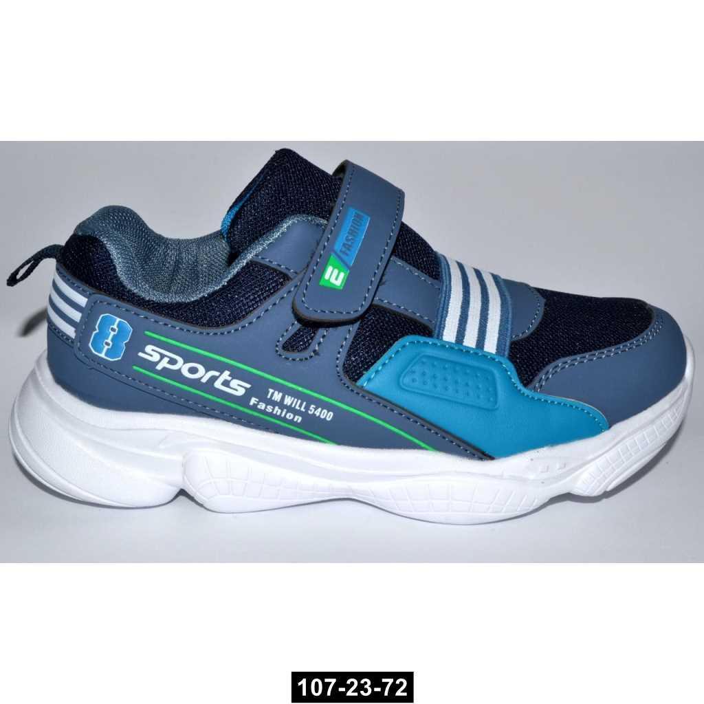 Детские дышащие кроссовки, 31 размер / 19.5 см, 107-23-72