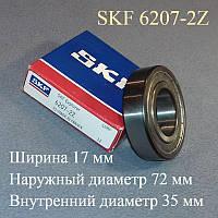 Підшипник SKF 6207 2Z (35*72*17мм) в коробці з металевим пильником для пральної машини