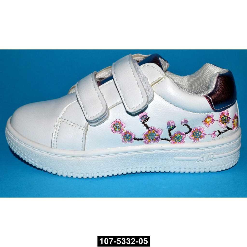 Кроссовки для девочки Tom.m, 31 размер / 19.6 см, кожаная стелька, супинатор, 107-5332-05