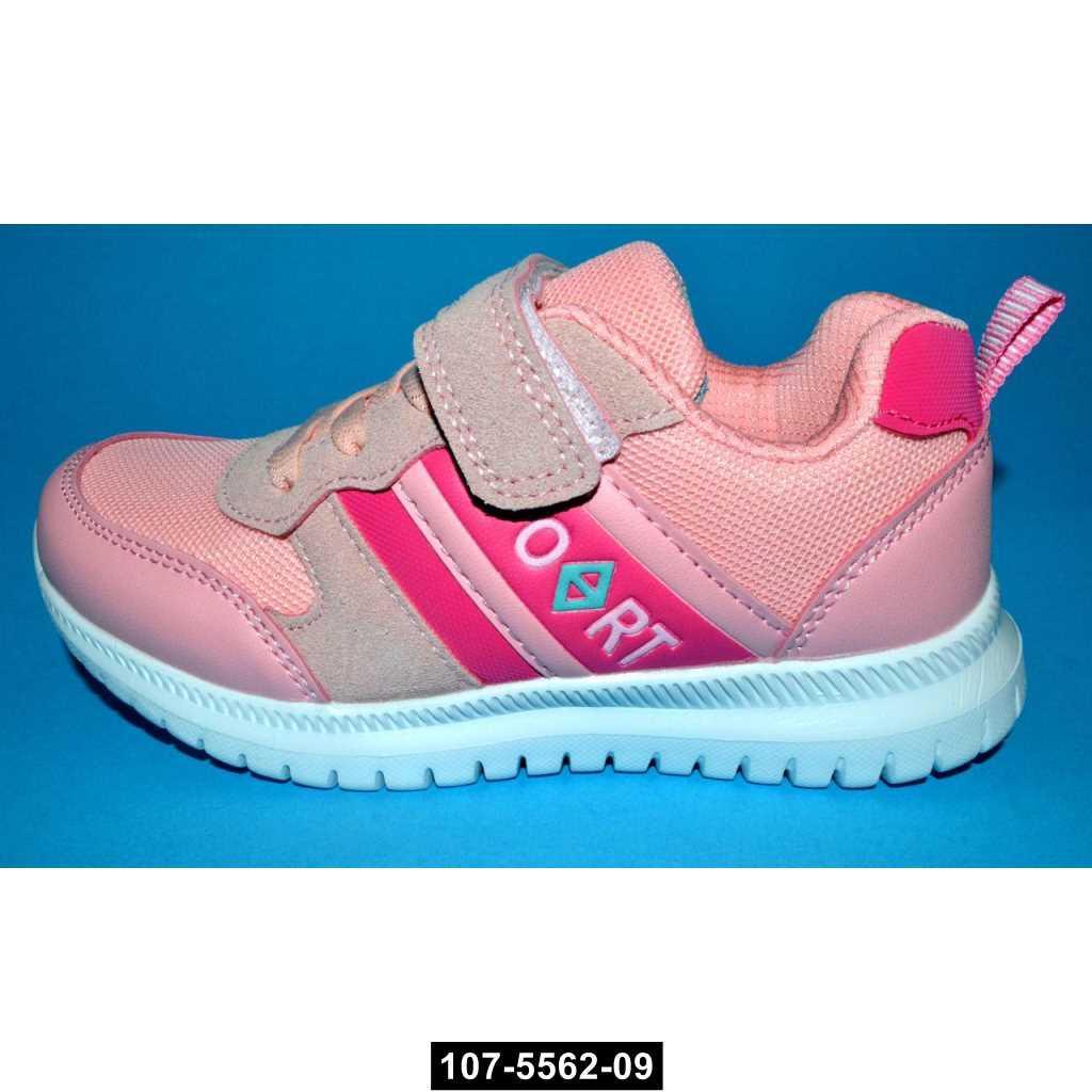 Дышащие кроссовки для девочки Tom.m, 29 размер / 19.1 см, кожаная стелька, супинатор, 107-5562-09