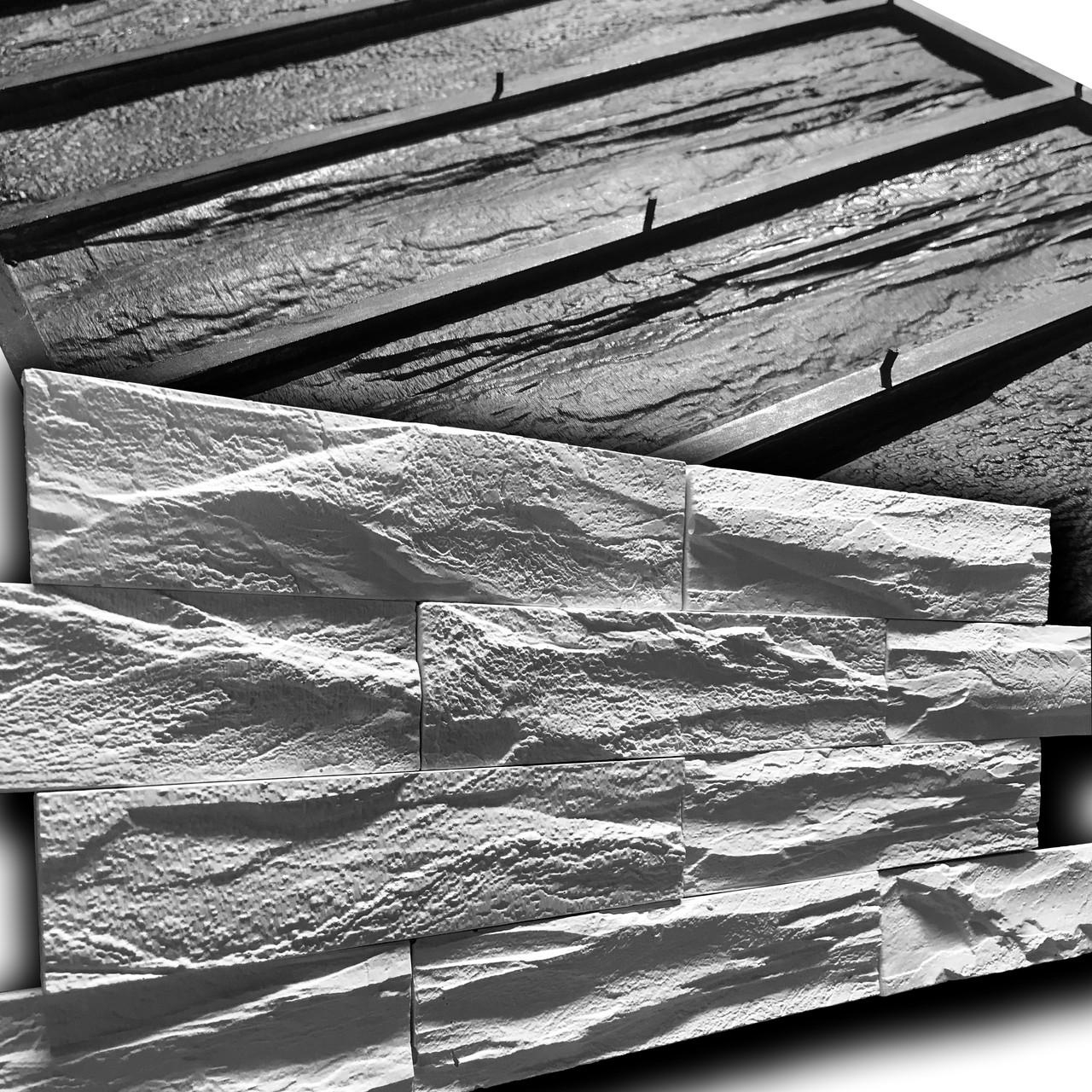 """Резиновая форма """"Гранитный Скол"""" для декоративного кирпича. 1 форма = 0,18 м² за цикл заливки"""
