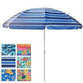 Зонт для пляжа диаметр 2м