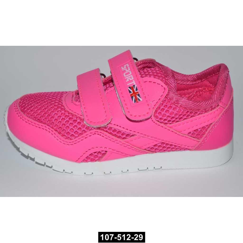 Кроссовки для девочки, 29 размер / 17.5 см, кожаная стелька, супинатор, 107-512-29