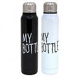 Качественная Термос бутылка MY BOTTLE Май ботл 0,35л ave, фото 4