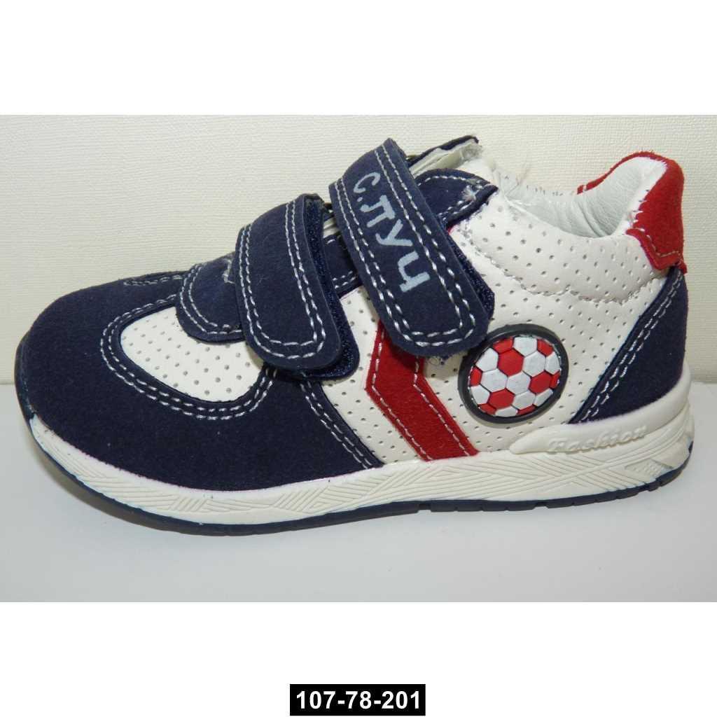 Детские кожаные кроссовки, 21 размер, с супинатором, 107-78-201