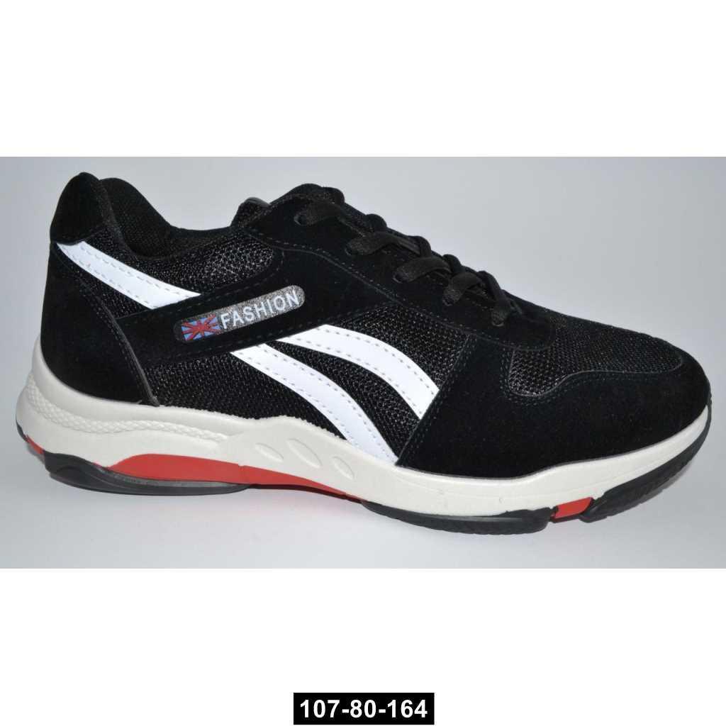 Дышащие кроссовки, 36 размер / 23.7 см, 107-80-164