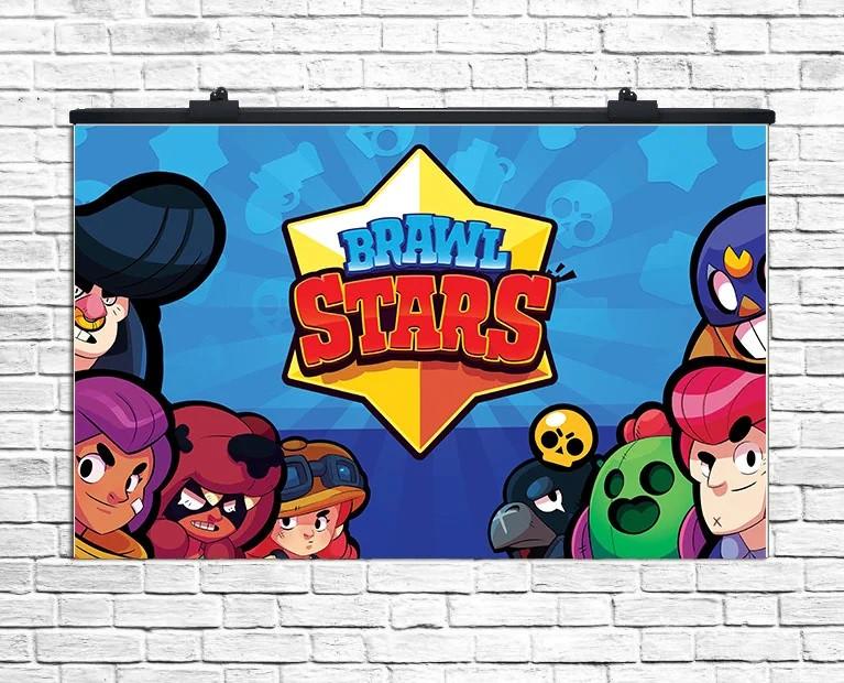 Плакат для праздника Бравл Старс, 75*120 см
