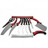 Превосходный набор кухонных ножей Contour Pro Knives + магнитная лента в подарок ave, фото 3