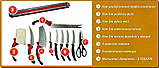 Превосходный набор кухонных ножей Contour Pro Knives + магнитная лента в подарок ave, фото 8