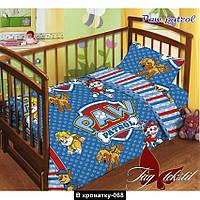 Детский комплект Paw patrol, В кроватку-068