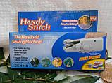 Швейная мини-машинка HANDY STITCH, ручная швейная машинка ave, фото 4