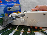 Швейная мини-машинка HANDY STITCH, ручная швейная машинка ave, фото 5