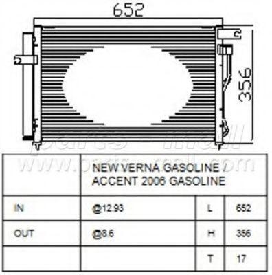 Радиатор кондиционера PMC PXNCA090