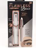 Женский триммер эпилятор для бровей Flawless Brows ave, фото 2
