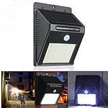 Светодиодный Навесной фонарь с датчиком движения 609 + solar 20 диодов ave, фото 3