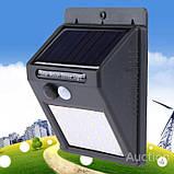 Светодиодный Навесной фонарь с датчиком движения 609 + solar 20 диодов ave, фото 9