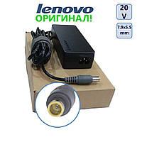 Зарядное устройство для ноутбука 7.9x5.5 mm pin 6,75A 20V Lenovo оригинал бу
