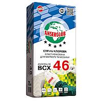Клей для мрамора и мозаики Anserglob BCX 46, 25 кг, белый Anserglob