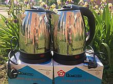 Электрический чайник Domotec (2л) DM-0555, металлический чайник, быстрый нагрев ave