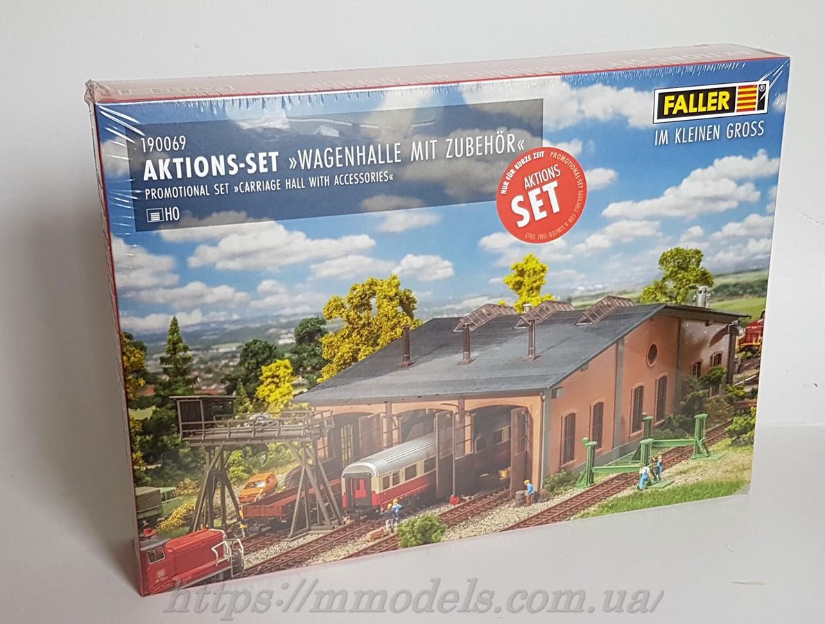 Faller 190069 Стартовый сет паровозного локомотивного депо I эпохи, масштаба 1/87, H0
