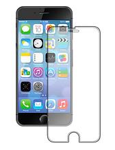 """Защитное Стекло 0.3 mm на iPhone 7 Plus / 8 Plus """"GLASS"""" ave"""