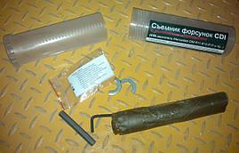 Съемник дизельных форсунок CDI с вытяжным шпинделем (MB-Sprinter, Vito) СКЦДИ CDRT0601