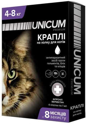 Капли Unicum premium от гельминтов, блох и клещей на холку для котов 4-8 кг