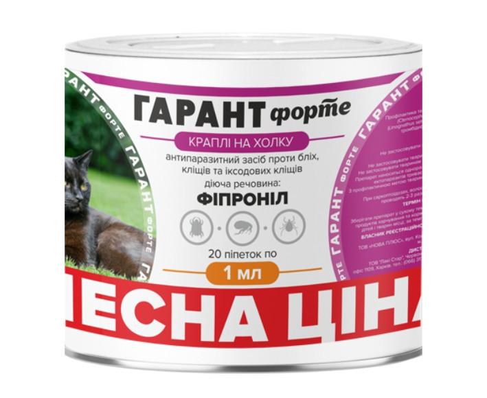 Гарант Форте капли от блох и клещей для котов и собак весом от 2 до 10 кг, упаковка 20 пипеток